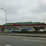 スーパーヤオコー石戸店