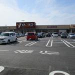 ヤオコー中央店