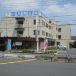 北本共済病院