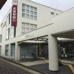 西高尾6・武蔵野銀行